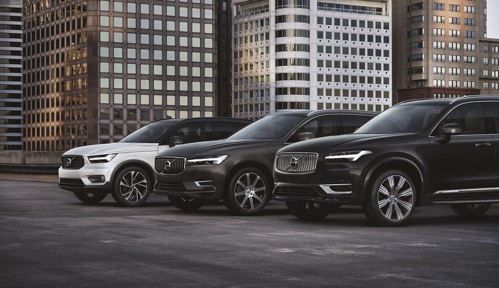 Bamyris Motors Volvo SUV Range LexpressCars
